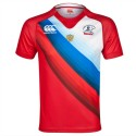 Russia National Rugby jersey 2013/14 Home-Canterbury