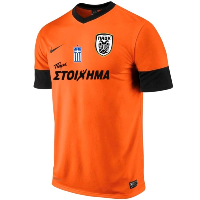 Paok salonique maillot de foot troisieme 2013 14 nike for Paok salonique basket
