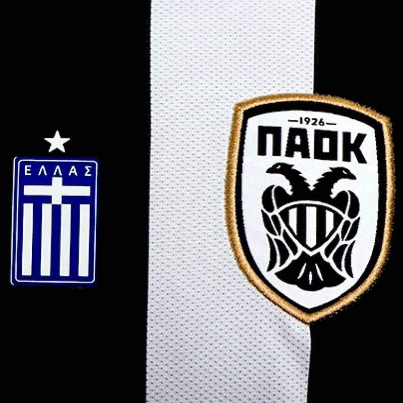 Paok salonique maillot de foot domicile 2014 15 nike for Paok salonique basket