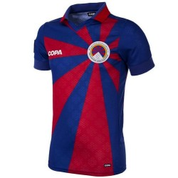 Tibet maillot de foot domicile 2019/20 - Copa