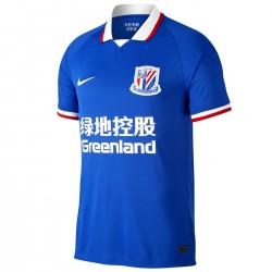 Shanghai Greenland Shenhua FC Home Fußball Trikot 2020 - Nike