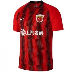 Shanghai SIPG FC Home Fußball Trikot 2020 - Nike