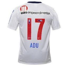 Maglia calcio Bahia Home 2013 Adu 17 - Nike