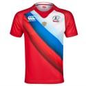 Maglia Nazionale Rugby Russia 2013/14 Home - Canterbury