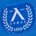 Levski Sofia Home football shirt Centenary 2015 - Joma