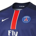 PSG Paris Saint Germain Home football shirt 2015/16 - Nike