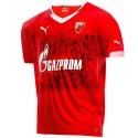 Red Star Belgrade (Beograd) Third collectors shirt 2014/15 - Puma