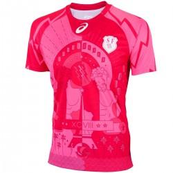 Camiseta de rugby Stade Francais segunda 2015/16 - Asics