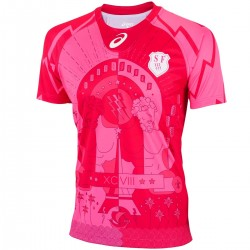 Stade Francais Away Rugby Jersey 2015/16 - Asics